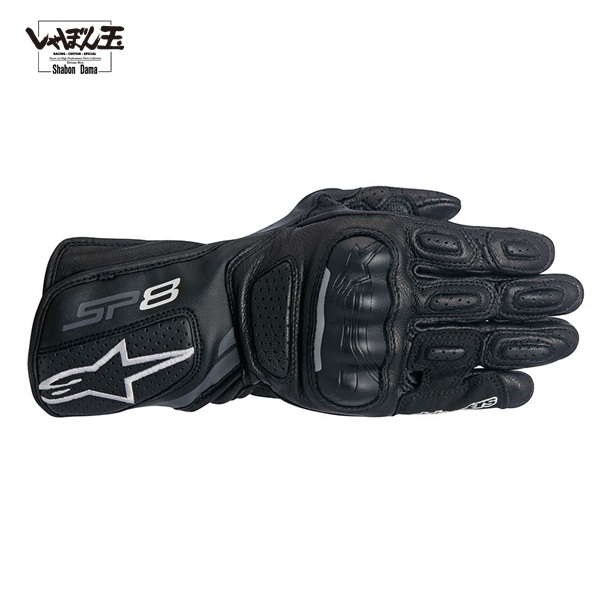 alpinestars STELLA SP-8 v2 LEATHER GLOVE